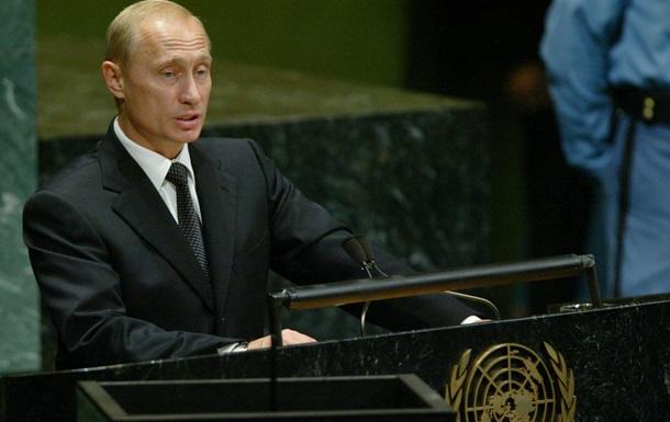 Путін має намір виступити на Генасамблеї ООН - ЗМІ