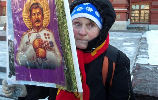 Россияне стали лучше относиться к Сталину – опрос