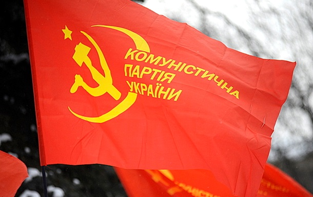 Кабмин хочет запретить коммунистическую идеологию