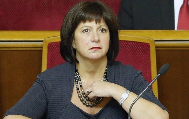 Яресько спрогнозувала падіння економіки України
