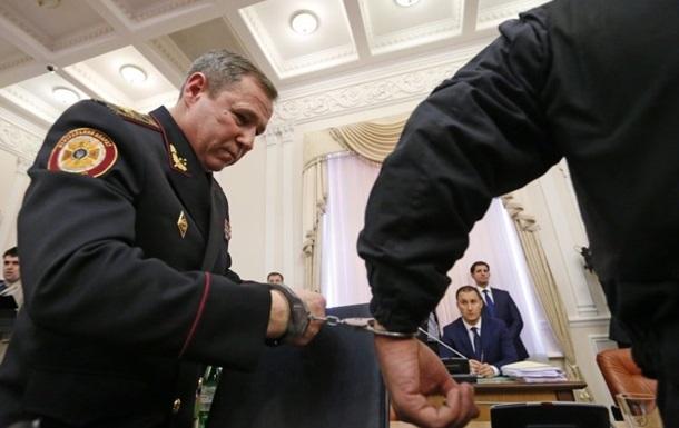Экс-замглавы ГосЧС Стоецкого освободили - защита