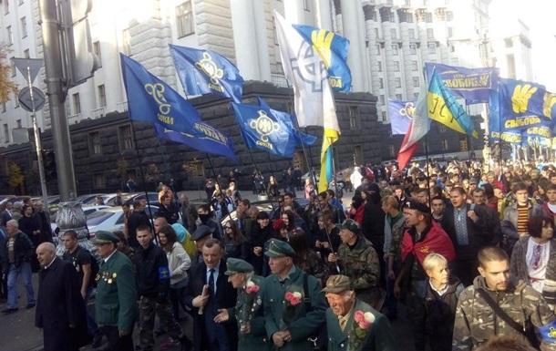 Наливайченко: СБУ нужно реформировать по образу ОУН-УПА