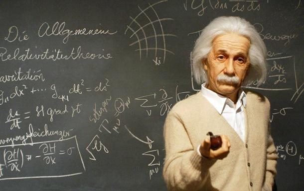 Вчені визначили швидкий спосіб стати розумнішим у власних очах