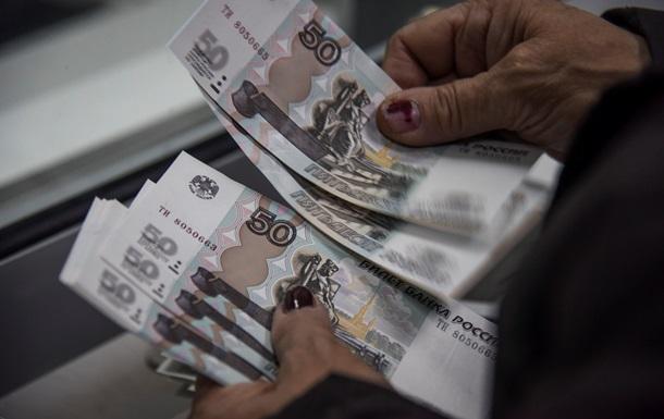 Власти ДНР начали выплату пенсий в рублях