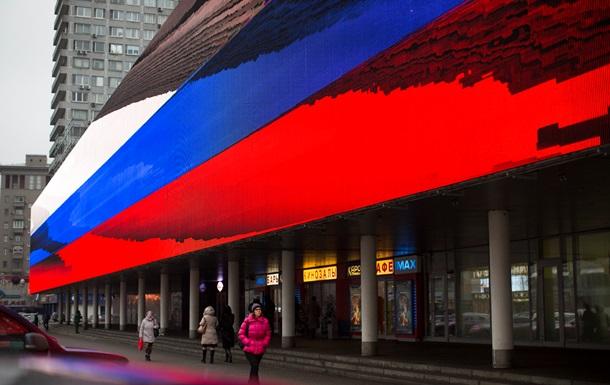 РФ может заморозить украинские активы в ответ на национализацию имущества