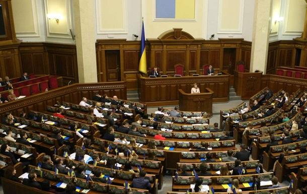 Остался ли у киевских властей разум?