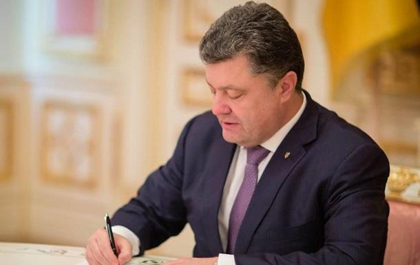 Порошенко звільнив дев ятьох голів РДА в Дніпропетровській області