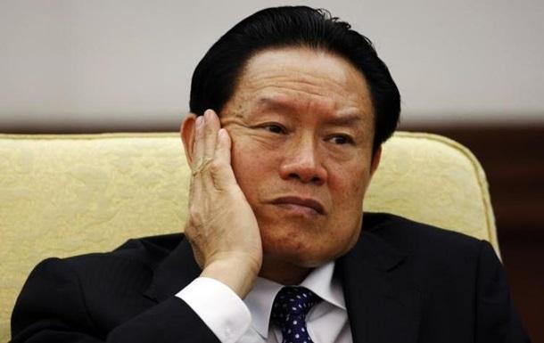 Экс-глава госбезопасности Китая обвинен в коррупции