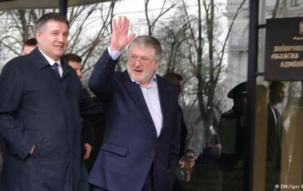 Дніпропетровщина: Коломойський хоч і пішов, але залишається напоготові