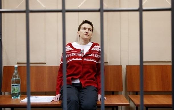 У Росії розповіли про меню Савченко