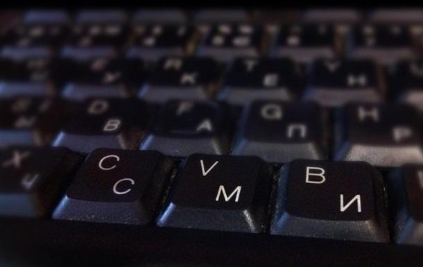 Одесского программиста подозревают во взломе сайтов госорганов