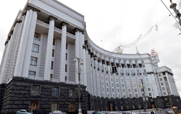 Кабмин утвердил перечень долговых обязательств для реструктуризации
