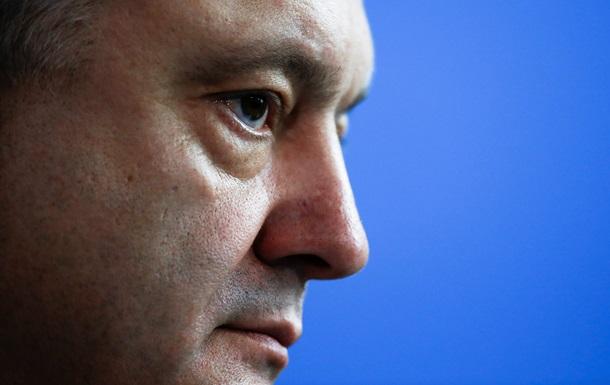 Коррупционерам ограничат возможность выхода на свободу под залог -Порошенко