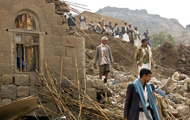Ємен звинуватив РФ у постачанні зброї повстанцям. Москва заперечує