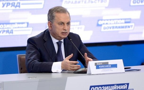 У  тіньовому Кабміні  розповіли, як виводитимуть Україну з кризи