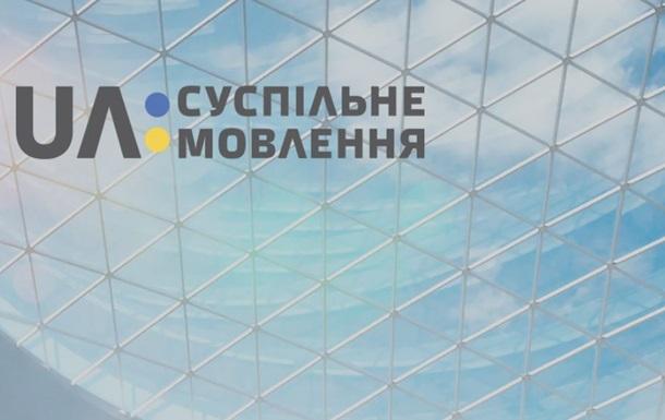 В Украине начало работу общественное телевидение