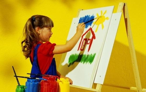 Майбутнє України намалюють діти!