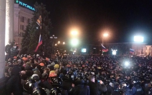 С годовщиной, Харьков!
