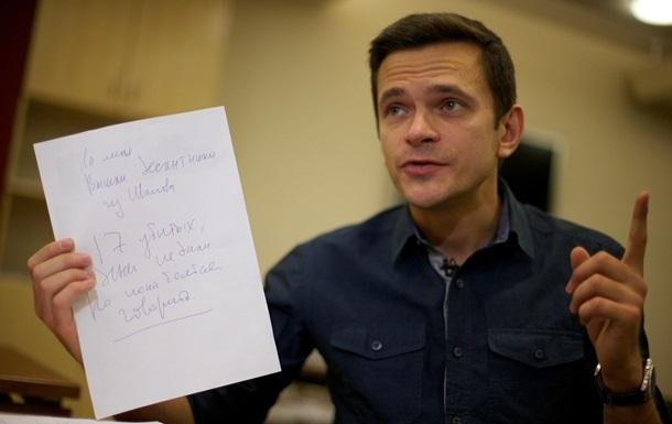Соратники Нємцова перенесли дату оприлюднення його доповіді щодо України