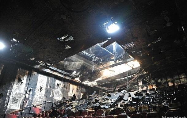 По факту пожара в кинотеатре Жовтень открыто еще одно уголовное дело