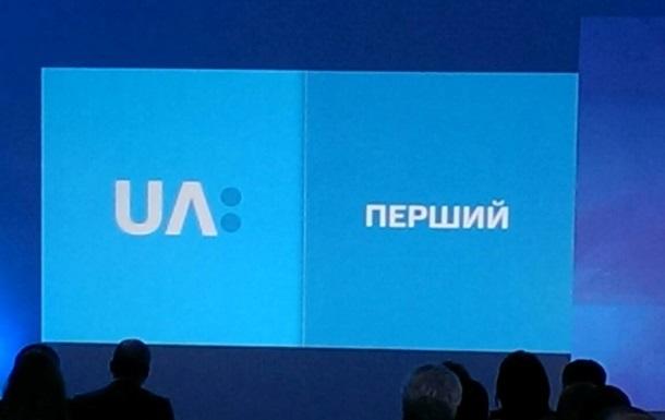 Зміна назви чи суті? В Україні презентували cуспільне мовлення