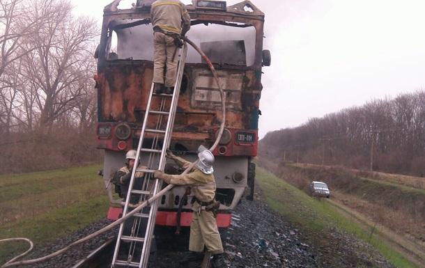 В Черкасской области на ходу загорелся пассажирский поезд