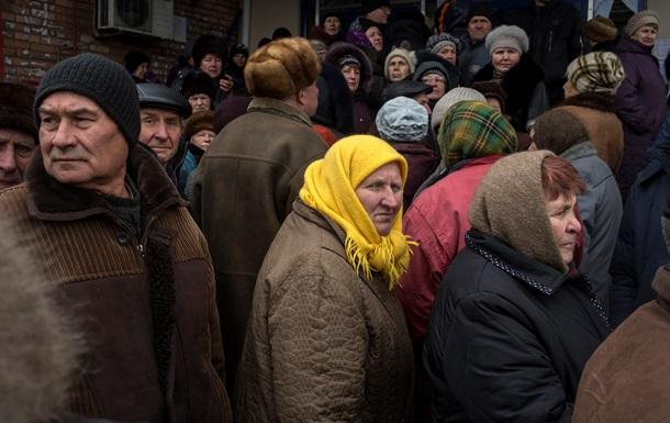 Як тепер заробляють на Донбасі - Bloomberg
