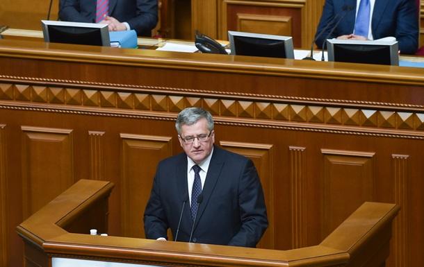 Коморовский: Без свободной Украины не будет свободной Европы