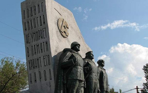 Рада встановила 8 травня Днем пам яті та примирення
