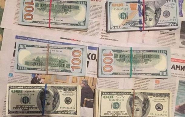 Директор Укрспецзему затримана за хабар у $200 тисяч - Аваков