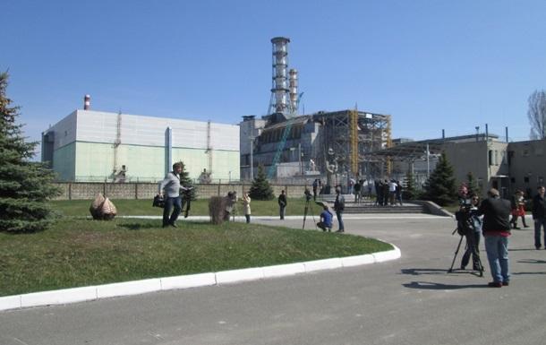 На Чорнобильській АЕС розпочали процедуру зняття з експлуатації