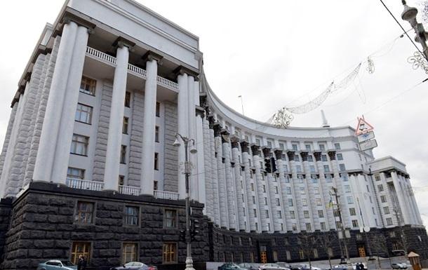 Кабмин определился с долгами для реструктуризации
