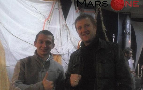 Вчера познакомился с участником проекта MARS ONE Сергеем Якимовым