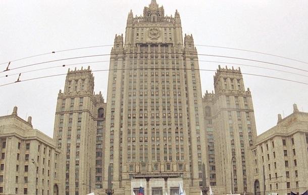 Российский МИД отреагировал на  декоммунизационный пакет