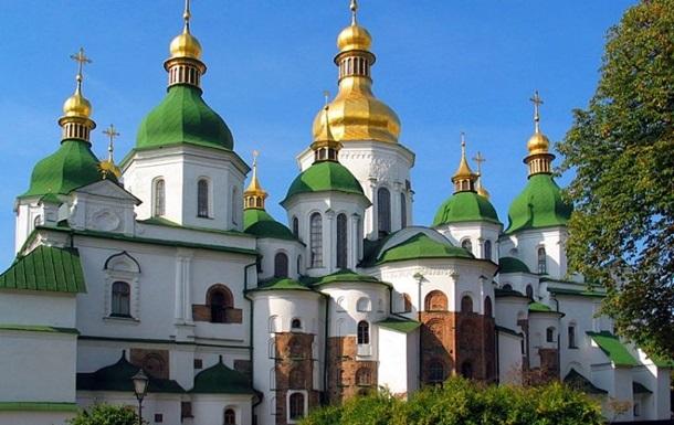 Германия выделит 14 миллионов евро украинским заповедникам