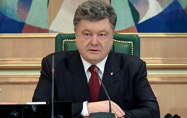Порошенко упростит получение гражданства российским оппозиционерам