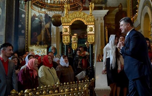 Підсумки 12 квітня: Великдень, пожежі в Сибіру, Франциск про геноцид вірмен