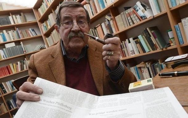 Скончался немецкий писатель Гюнтер Грасс