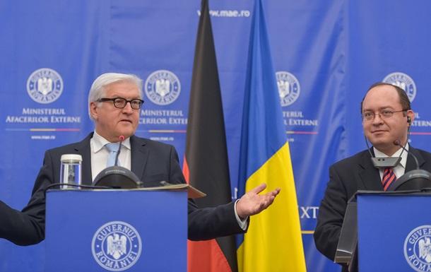 Румунія пропонує створити Міжнародний трибунал