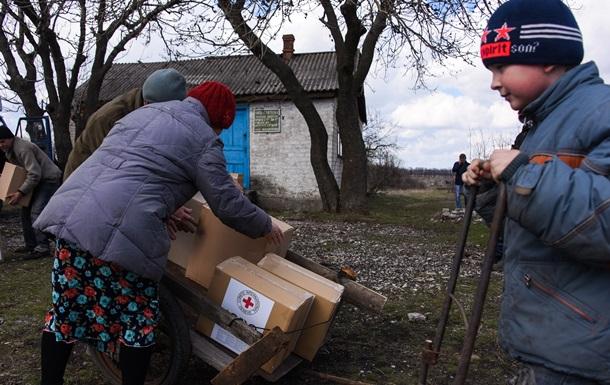 Двоє підлітків стали жертвами мінометного обстрілу в Донецькій області