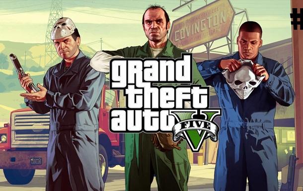 GTA 5 офіційно вийшла на ПК