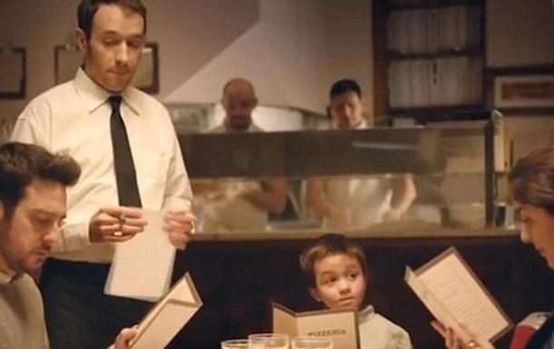 Реклама  Хеппі міла  спровокувала в Італії серйозний скандал