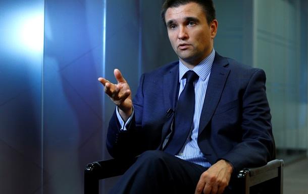 Климкин: Послом США будет известная всей Украине персона