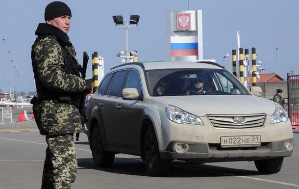 Россия отменит льготный режим пребывания украинцев в стране в августе
