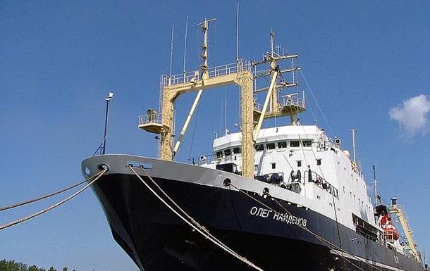 Біля берегів Канарських островів затонув російський траулер