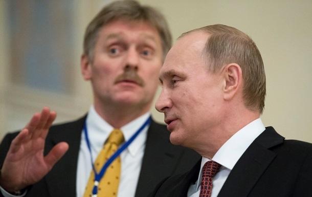 Пєсков: Від Путіна вимагають визнання ДНР і ЛНР