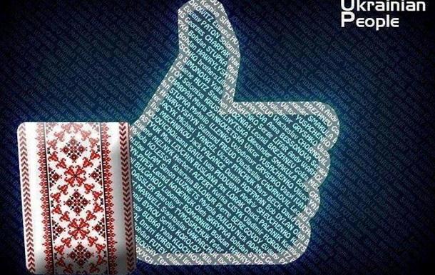 «TOP facebook» у Верховній Раді