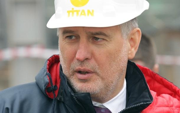 Компанію Фірташа зобов язали виплатити державі 283 млн гривень