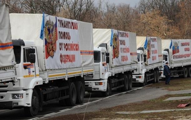 Колонна 24-го гумконвоя РФ выдвинулась к российско-украинской границе