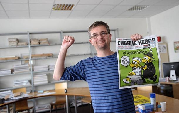 Во Франции выйдет книга убитого главреда Charlie Hebdo